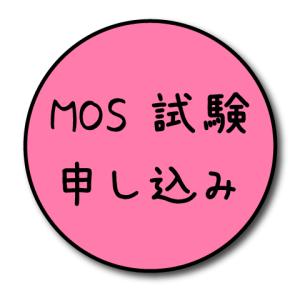 mosbt1